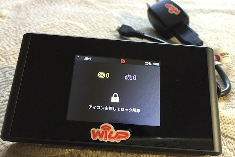 日本行動上網利器 | Softbank藍鑽機4G:到大阪岡山自助旅行上網好方便