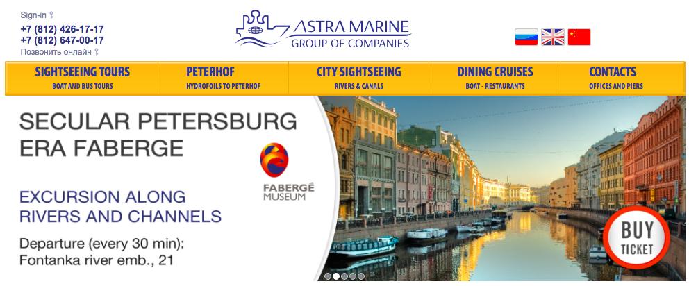 俄羅斯 | 聖彼得堡:如何預訂從夏宮到聖彼得堡的水翼船