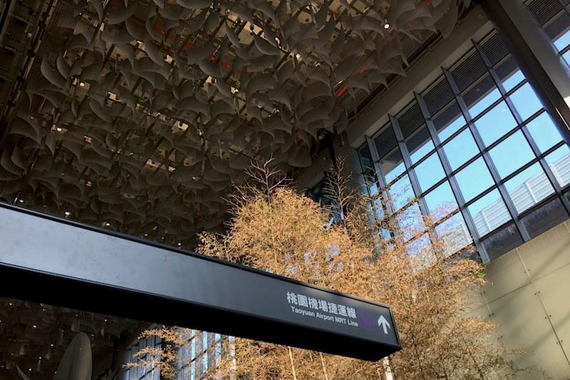 台北市區往返桃園機場捷運10個超實用攻略