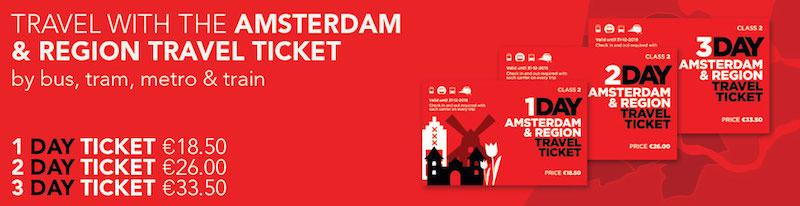 荷蘭 | 如何搭BUS197從史基浦機場到阿姆斯特丹市中心