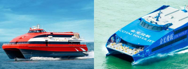 中國   澳門:如何挑選澳門往返香港之交通船班