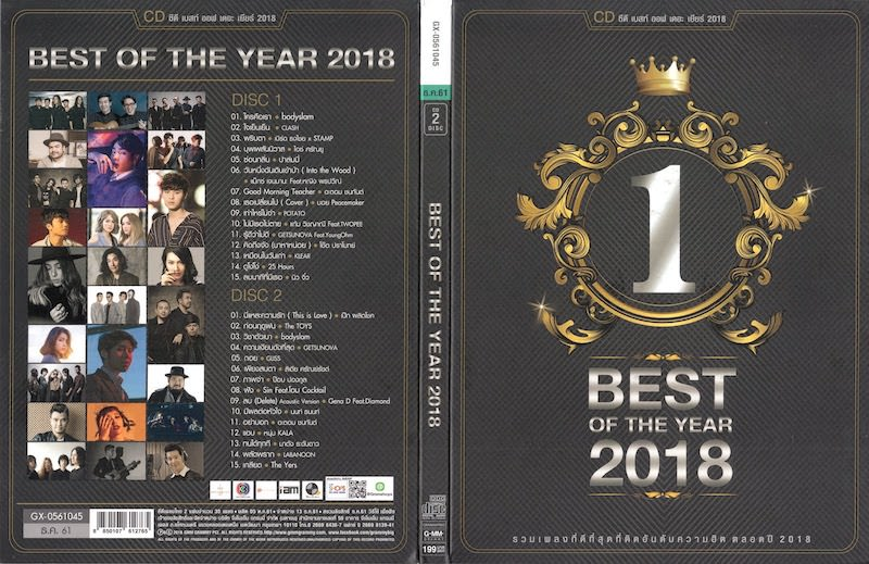 泰國GMM Grammy Best of the year 2018 年度30首歌推薦