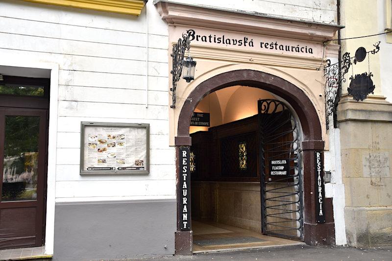 斯洛伐克 | 布拉提斯拉瓦FlagShip餐廳,享中世紀傳統美食