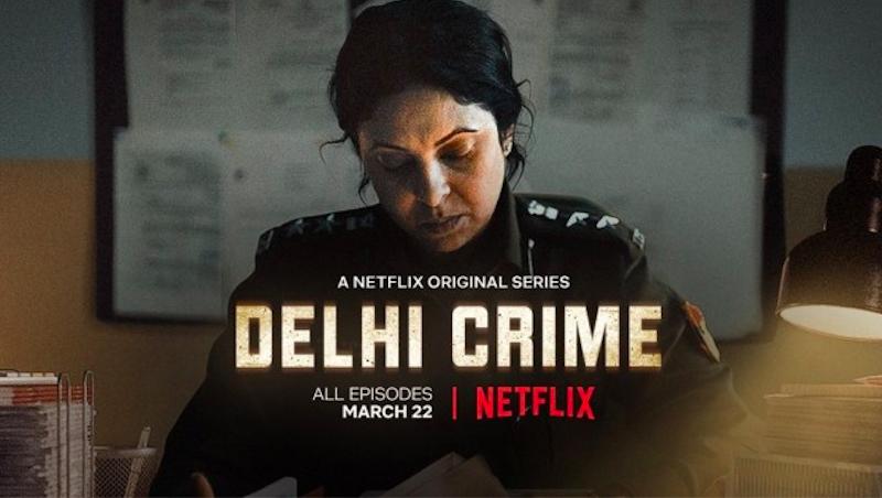 印度劇 | 德里罪案:從真實故事改編公車性侵案看印度社會文化
