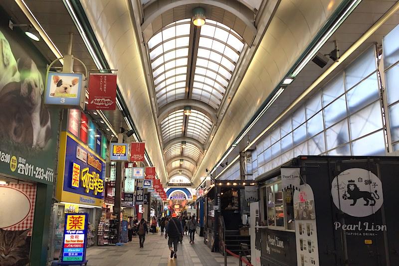 日本藥妝好好買5個小秘技分享,以北海道札幌為例