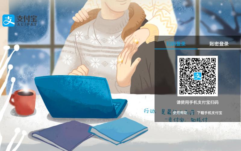 台灣人用信用卡儲值支付寶Tour Pass到中國掃碼付款8個重點分享
