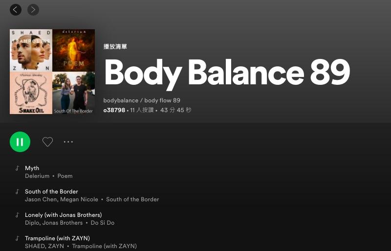 Body Balance 89 | 2020夏季音樂歌單,雨天宅在家做瑜珈