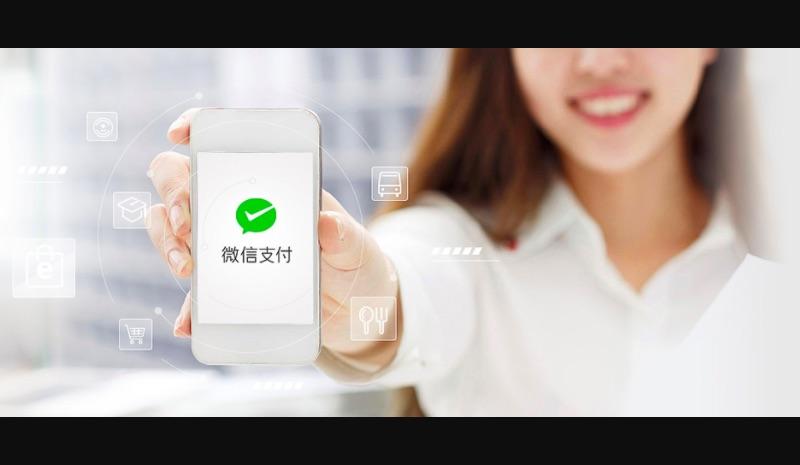 如何微信錢包儲值/提領現金/收發紅包/微信轉帳簡易攻略