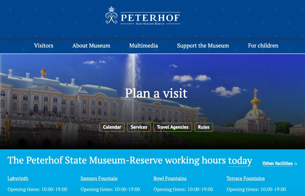 俄羅斯 | 如何預訂聖彼得堡夏宮下花園與宮殿門票