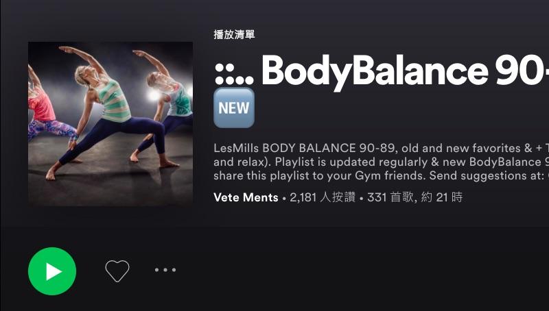 Body Balance 90 | 2020秋季居家做瑜珈聽歌清單