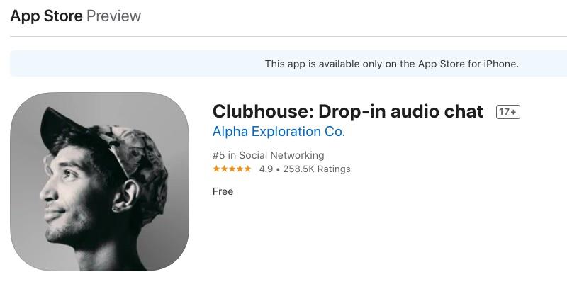 Clubhouse:5個重點邀你玩不「要」臉的語音直播社群