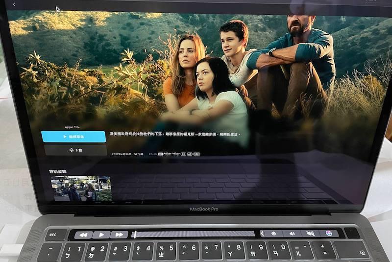 Apple M1 Macbook Air/Pro 13,該挑哪台筆電最適用?