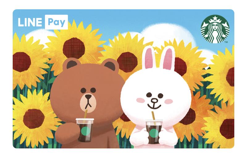 LINE Pay星巴克隨行卡:免帶卡片/一鍵付款/同步集星