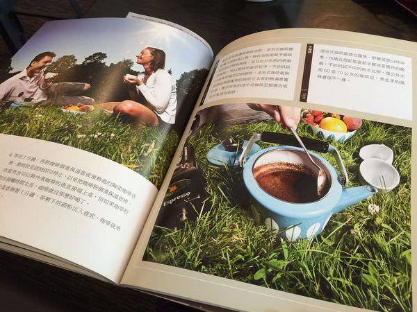 【書評】北歐咖啡浪潮:咖啡門外漢也能讀懂的咖啡新美學