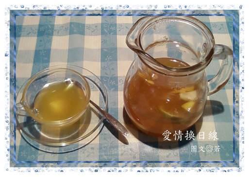 幸福水果茶