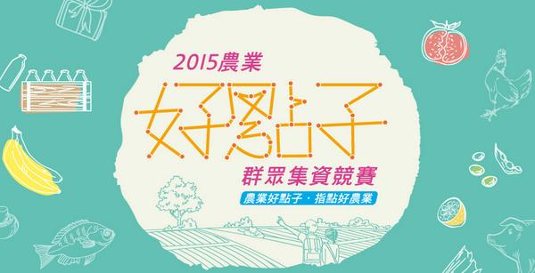 螢幕快照 2015-05-01 17.36.01.png