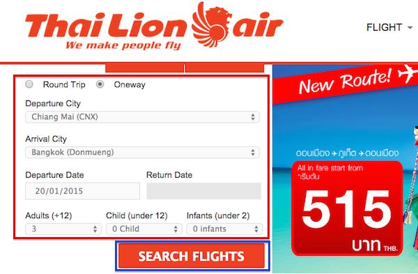 【泰國】如何訂Thai Lion獅航的清邁到曼谷廉價機票