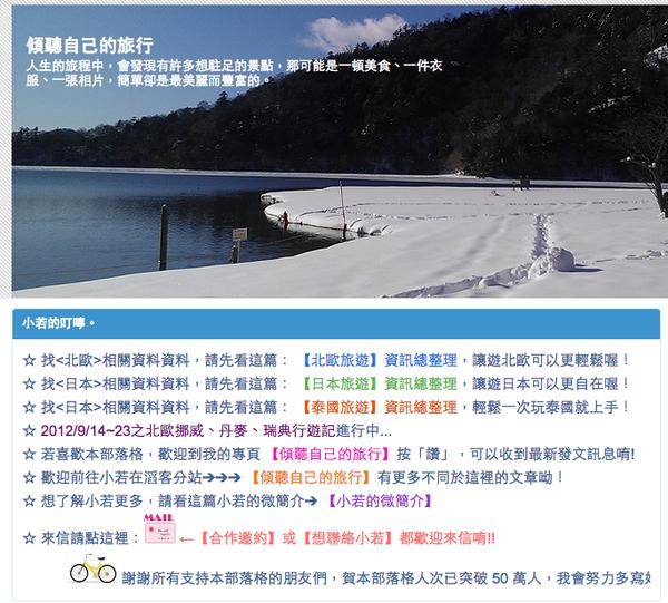 螢幕快照 2014-12-31 19.57.51