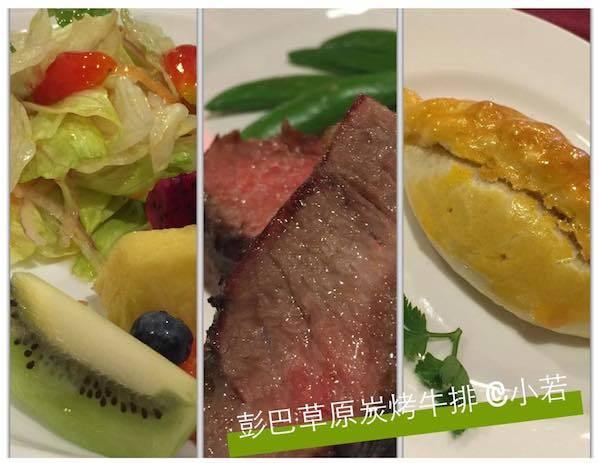台北美食 | 彭巴草原炭火牛排:來自阿根廷全熟不滴血的牛排風味料理