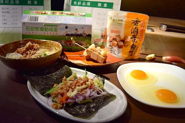 石安牧場【香滷蛋白丁】新小包裝單吃配料好清爽 夏日輕食好選擇
