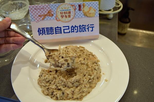 【好侍北海道白醬】型男主廚陳偉剛教你簡單手作「松露野菇白醬燉飯」