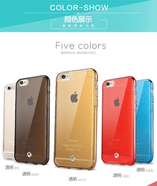 E-_!产品描述_a-AIR-系列_iphone6-plus_AIR-iphone-6-plus1_12