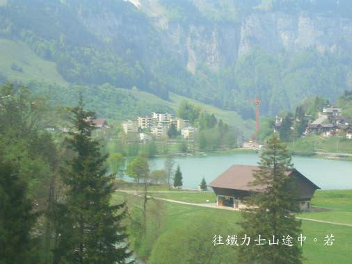 德瑞之旅 | Day4-2007.5.1。鐵力士山.瑞士