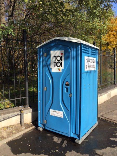 【德波。行】我從陌生中認識的波蘭印象(八):廁所收費現象