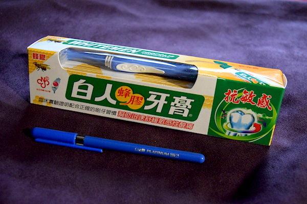 【嘉義】白人牙膏觀光工廠一日遊,買台灣製「白人蜂膠牙膏」好去處!