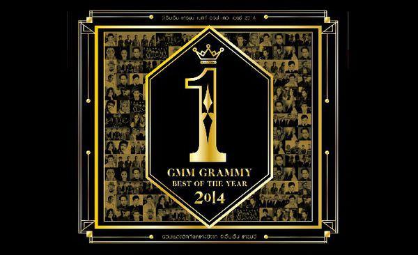 泰國GMM Grammy Best of the year 2014年度30首歌推薦