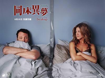 影評   同床異夢The Break up,那些積少成多的抱怨是愛情致命傷
