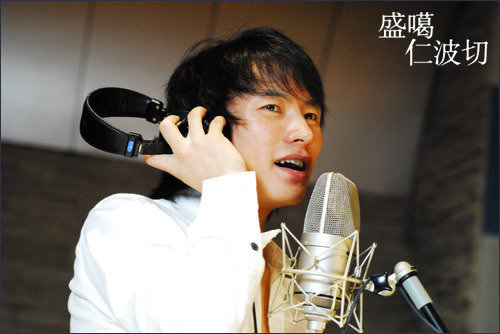 中國 | 大陸歌手:盛噶仁波切《開始懂》